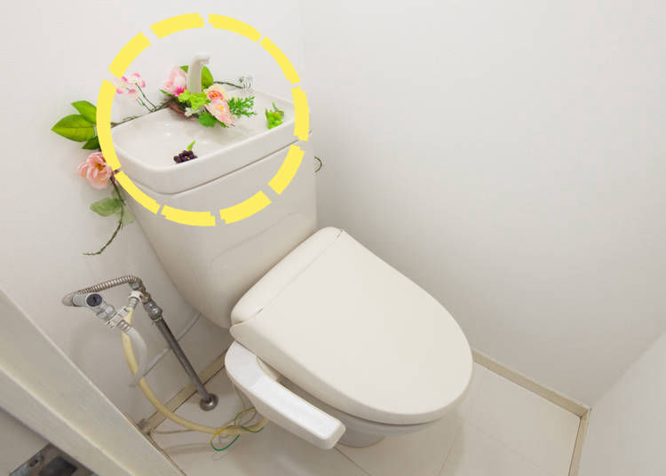 12. Toilet Tank Sink