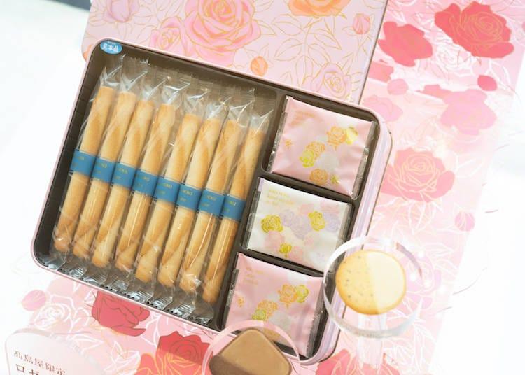 マストバイ2:日本人に愛され続ける洋菓子yoku mokuの「高島屋限定ロゼデリス」