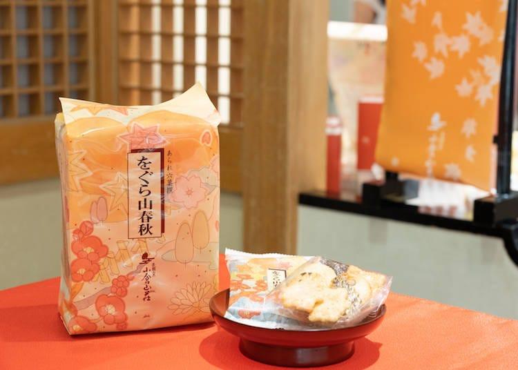 マストバイ3:喜ばれるお土産、京都老舗「小倉山荘」のあられ「をぐら山春秋」