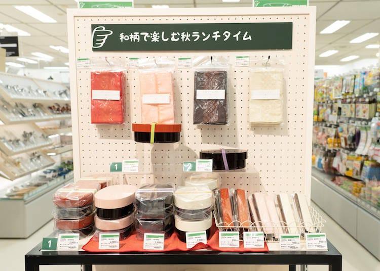 マストバイ1:日本の伝統的な文様を施したお弁当箱
