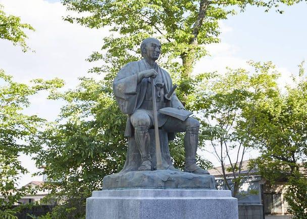 ■신불습합의 역사를 관람할 수 있는 '역사민속자료관 니노미야 타카노리 기념관'