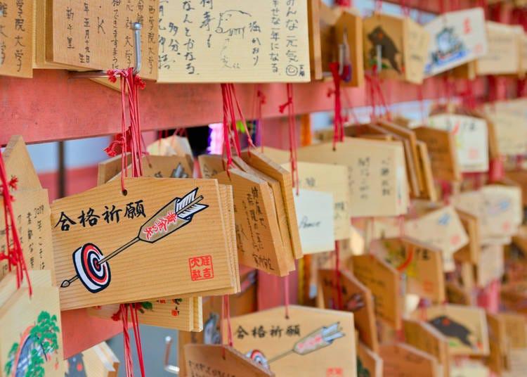 Ema: Japanese prayer boards