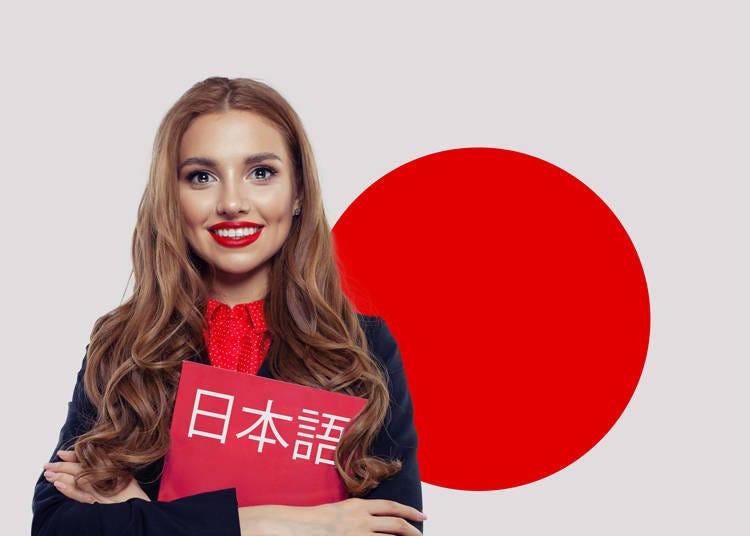 日本に興味を持った理由は?
