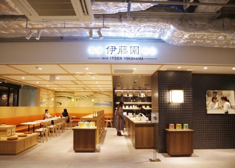 요코하마 한정! 이토엔의 말차맛 와플콘 소프트크림