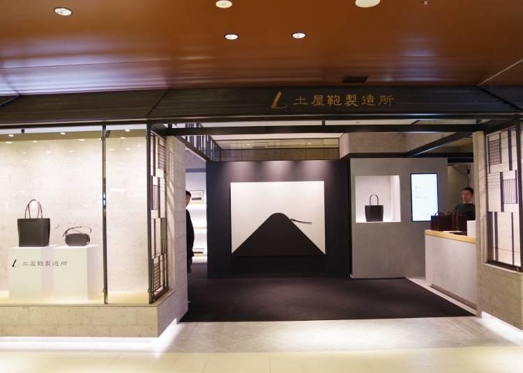 9. Tsuchiya Kaban (11F)