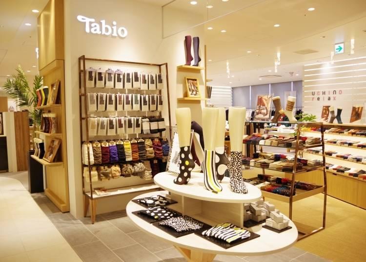 [9F] Tabio