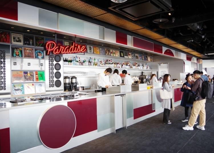 澀谷Scramble Square嚴選2. Paradise Lounge【46F】