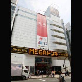 MEGA 唐吉軻德 澀谷本店