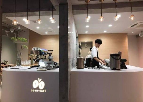 Domo Café