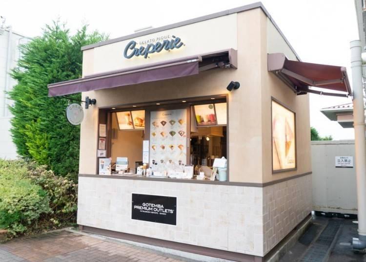 귀엽고 맛있는 젤라토피케 카페 '크레프리'