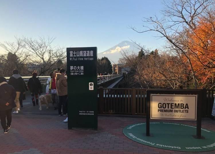 天气晴时能够远眺富士山的「梦之大桥」