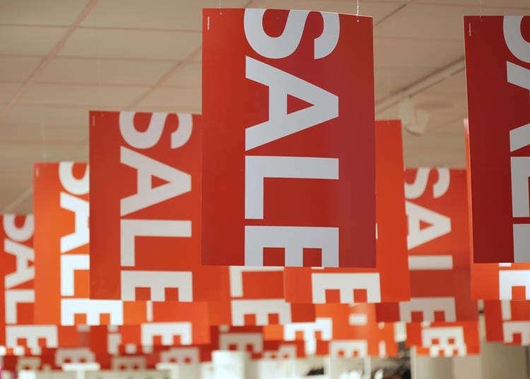 在日本这样买更划算! 10个大型商场的聪明购物省钱术