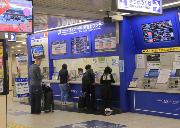 Purchasing tickets for the Keisei Skyliner