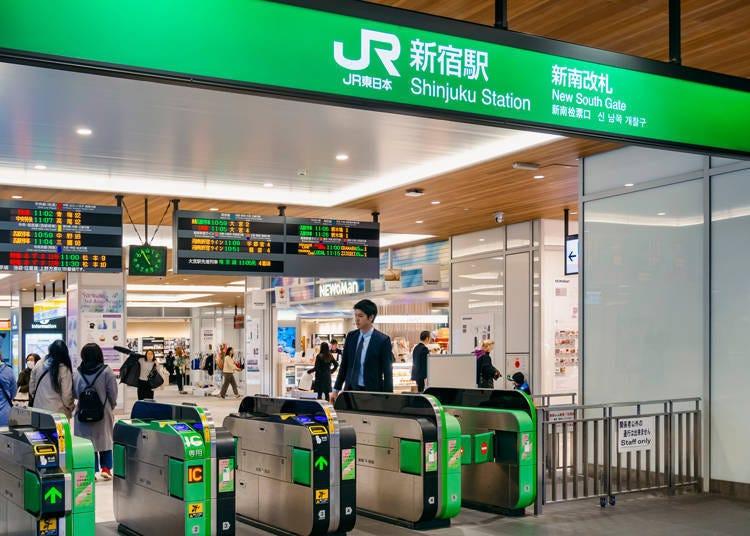 【成田Express】新宿站乘车地点