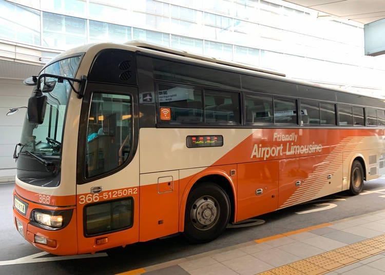 从新宿搭乘「利木津巴士」前往成田机场