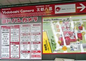 想要的日本家電在這裡一次買齊「新宿車站西口電器街」全方面指南