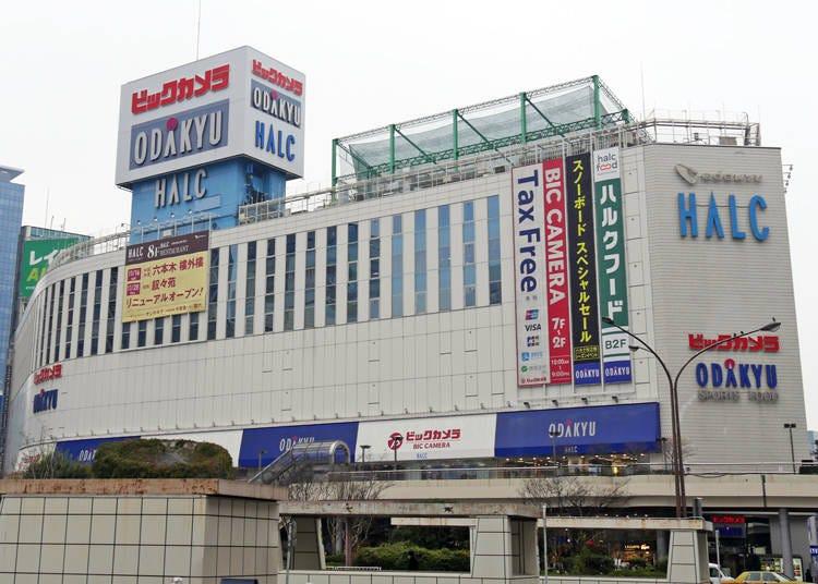 最新家電からお酒まで魅力的な品揃え「ビックカメラ新宿西口店」