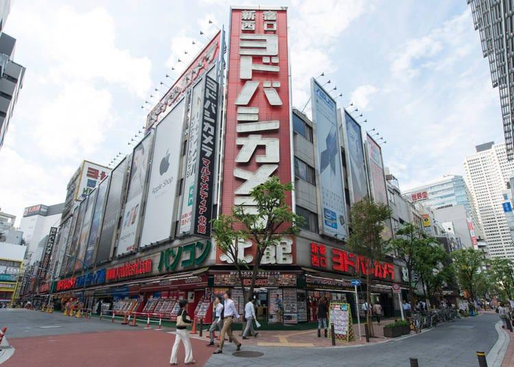 新宿西口電器店1.到新宿西口共11館的「友都八喜Yodobashi Camera 新宿西口本店」逛逛電器商品吧!