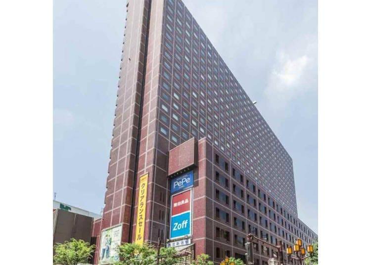 외국인 관광안내소도 겸비한 고급 호텔 '신주쿠 프린스호텔'