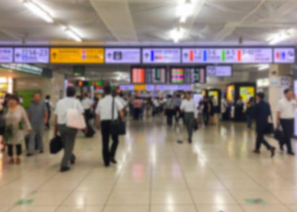 去哪都方便的新宿車站