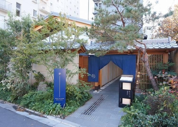 走在新宿街道上突然出现的「日式旅馆」