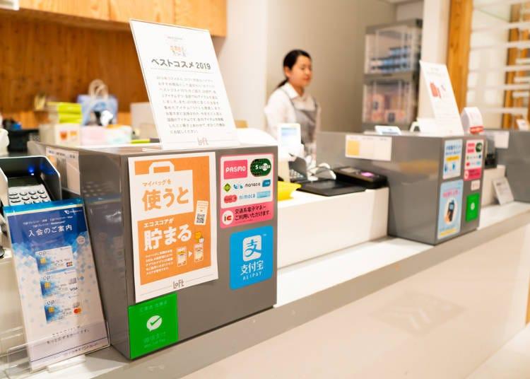 일본에 여행 온 기념선물을 사려면 신주쿠 미로드 로프트로 가자!