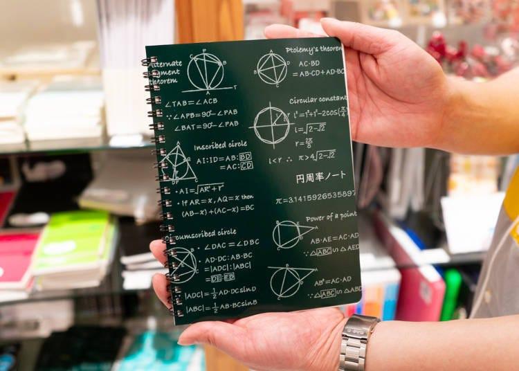 新宿Loft店長推薦商品!No.2深層不露的設計小巧思:KING JIM圓周率筆記本