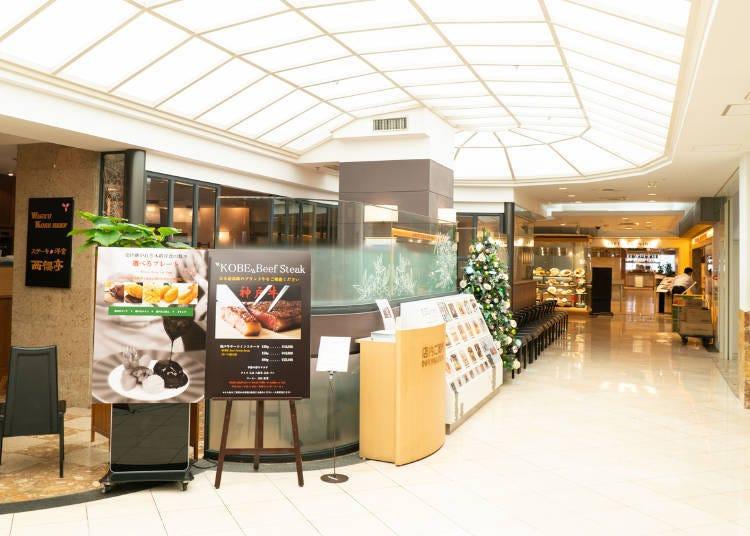 Enjoy Japanese food at the Eat Paradise restaurant area!