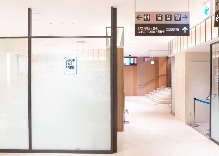 抵達「新宿伊勢丹」後,請先確認免稅手續櫃台及GUEST CARD吧!