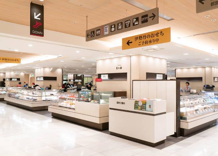 新宿伊勢丹本館B1樓:集結了日本各地食品、酒品與和菓子!