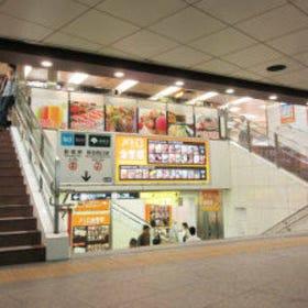 新宿Metro食堂街