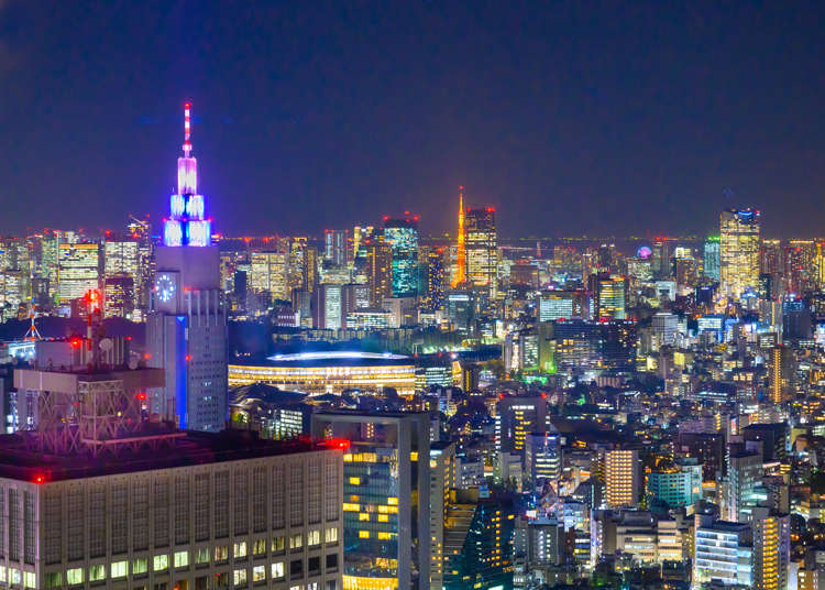 How To Get Secret Rates at 3 Superbly Located Hotels in Shinjuku Tokyo! (Under $50)
