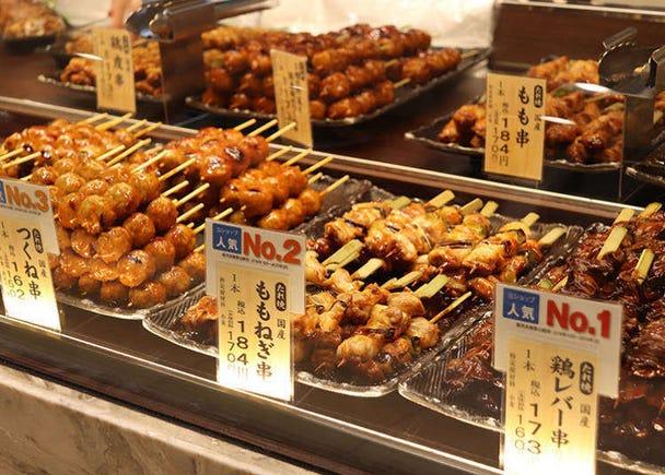 9 Deli Delights in Tokyo 'Depachika' - Underground Department Store Areas of Shinjuku's Keio, Odakyu, and NEWoMan