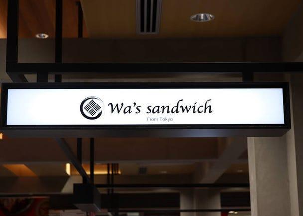 8. NEWoMan (Inside Shinjuku Station on the JR Lines) EKINAKA: Wa's Sandwich's Egg Sandwiches