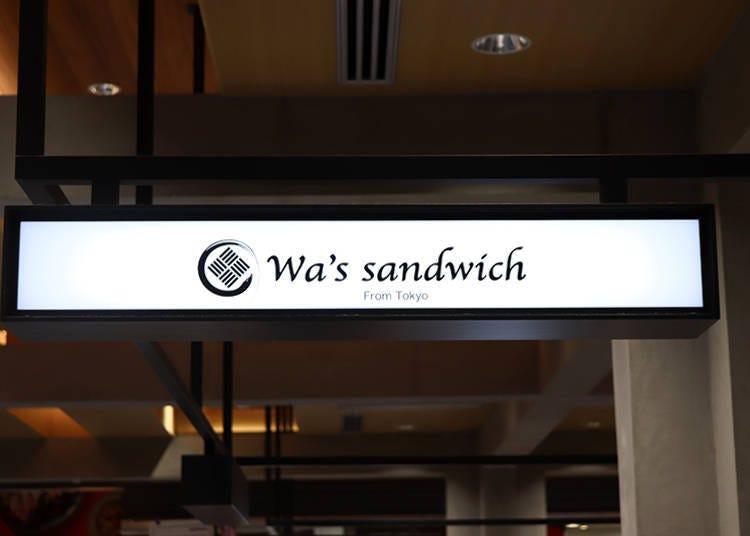 'Wa's sandwich'의 계란 샌드 [NEWoMan 2층(JR 신주쿠역 개찰구 안)에 위치한 'EKINAKA 에리어'