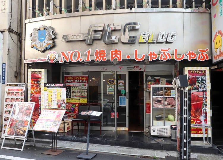 ■新宿で安くて美味しい焼肉の食べ放題といえばここ!「No.1焼肉・しゃぶしゃぶ」
