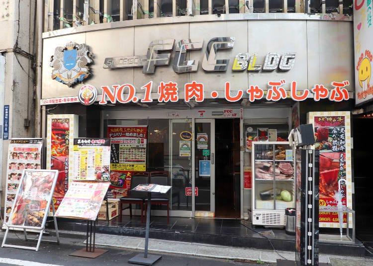 新宿要找便宜又美味的烤肉吃到饱就选「No.1烤肉・涮涮锅吃到饱」