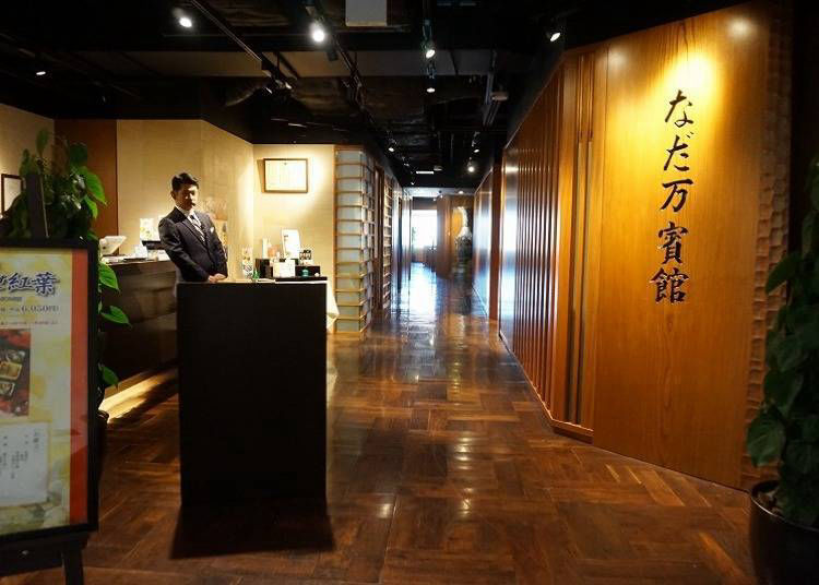 3. Shimizu: Where the quality of a long-established Shinjuku sushi restaurant shines (3000 yen)