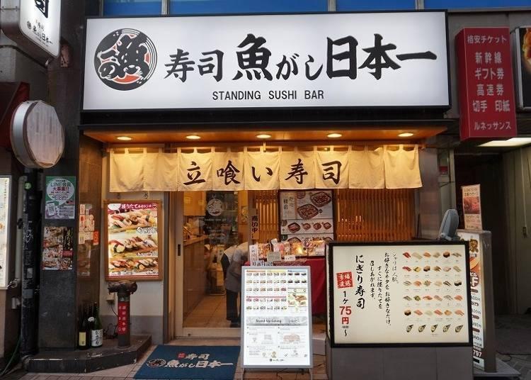 【1000日元】说走就走的平价立食寿司-「寿司 uogashi日本一 新宿西口店」