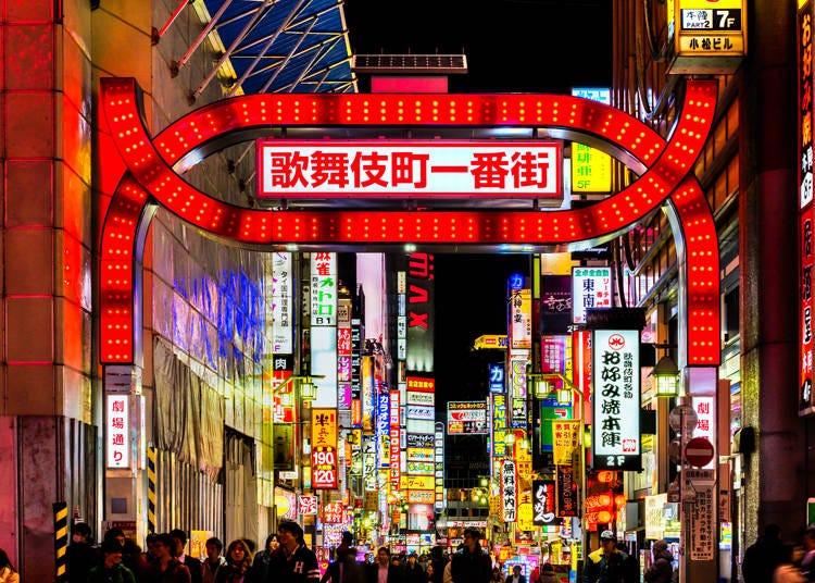 2. 日本一有名な繁華街、歌舞伎町エリア