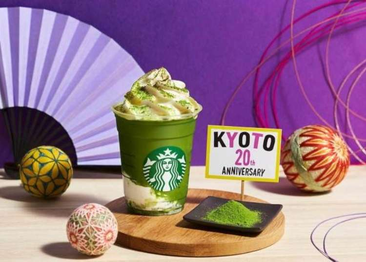 Starbucks Japan gives Kyoto and Hyogo their very own Frappuccinos for a very limited time - LIVE JAPAN