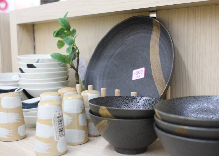 4. Fancy kitchenware: spruce up your home on a budget!