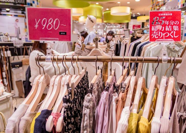 台灣人遊日瘋購物理由③日牌商品在國外價格直接翻倍