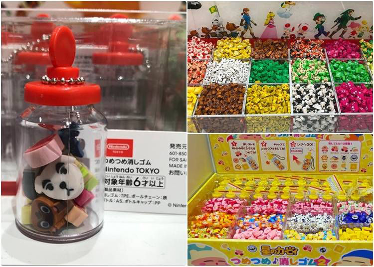 Cool Odds & Ends: Other Nintendo Merchandise from Japan!