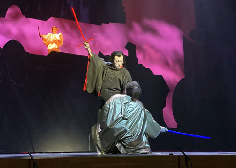 Star Wars becomes a kabuki play as we attend Kairennosuke and the Three Shining Swords in Tokyo