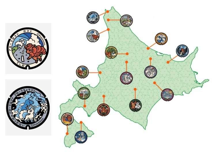 Brand-new Pokémon manhole covers coming to Japan's snowy Hokkaido Prefecture!