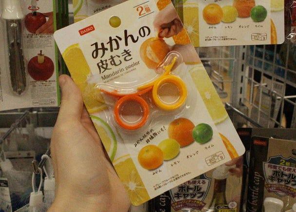 Mandarin Peeler: Easy Peasy Lemon...Peeler?