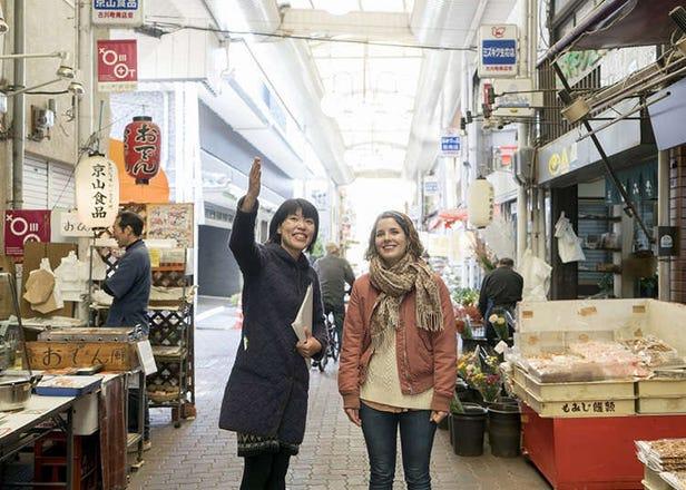 The Kyoto Community Exploration Tour