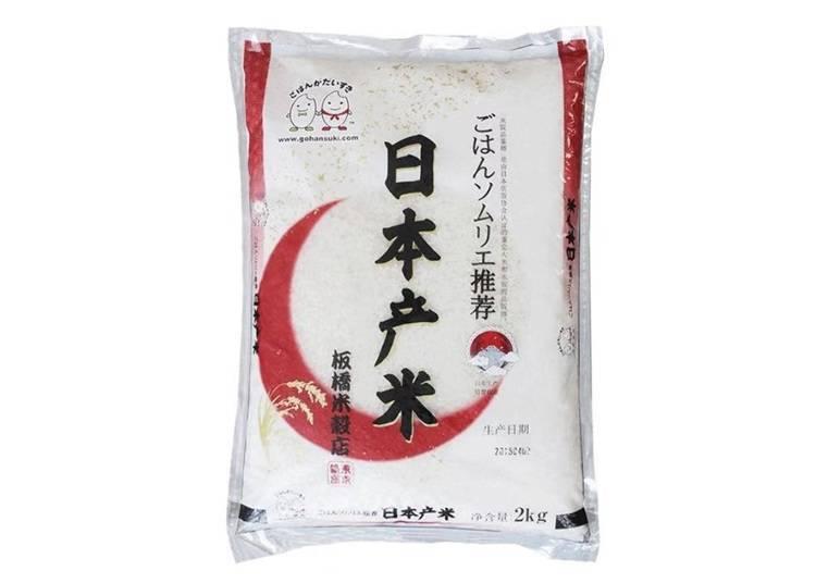 ●Haenuki: a product of Yamagata Prefecture