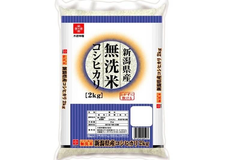 ●新潟产越光米(Koshihikari)